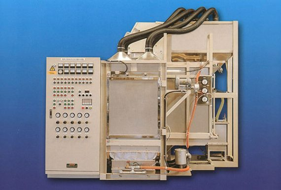 MESAC 電著流動粉體塗裝設備