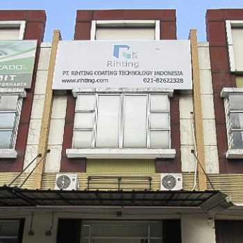 Rihting Indonesia 1