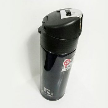 Thermos Bottle-1