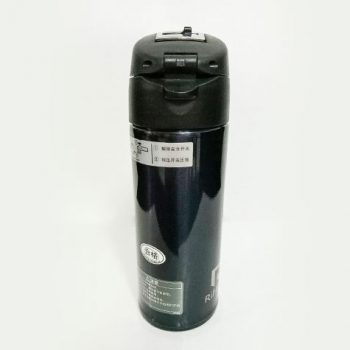 Thermos Bottle-2