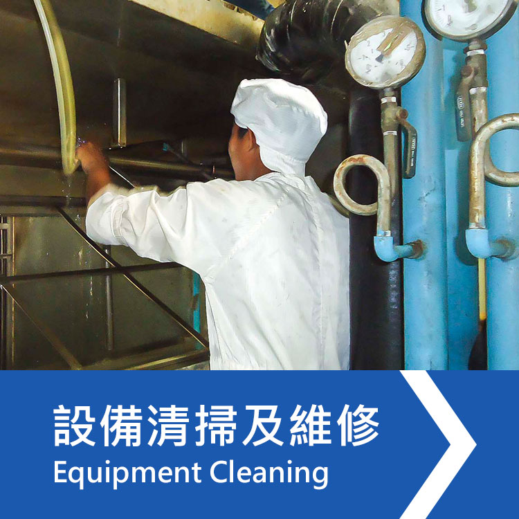 Equipment Cleaning Tw